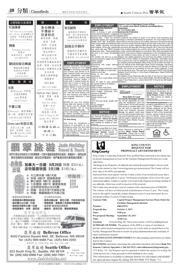 http://seattlechinesepost.com/wp-content/uploads/2013/09/classified4.jpg
