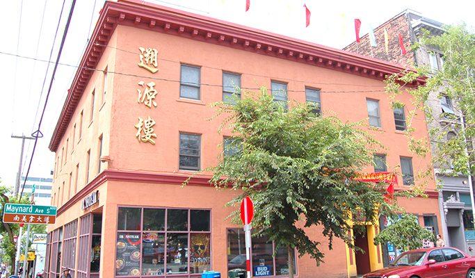 西雅圖遡源堂成立107週年 暨新樓落成15週年誌慶及活動花絮