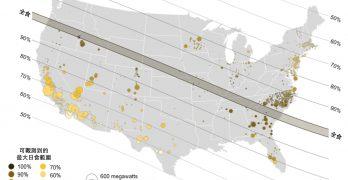 「全美大日蝕」將至 交通大堵塞將襲華俄二州