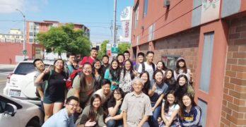 2017年夏季青年領袖營