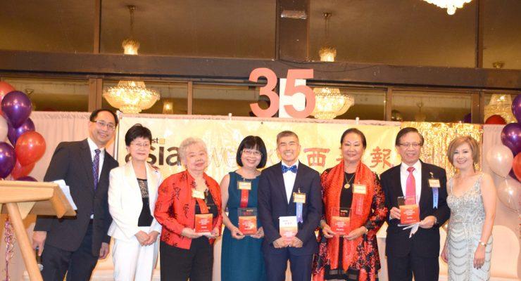 西華報成立35週年慶典晚宴花絮