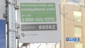 聖誕禮物到貨——手機App幫您輕鬆免費泊車