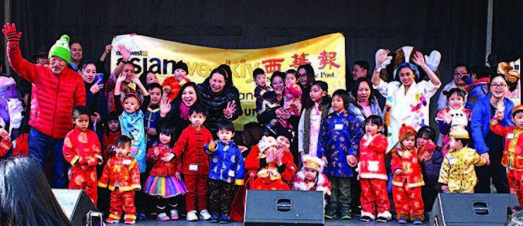 2018西華報主辦:華埠社區賀新年 兒童民族服裝巡遊比賽花絮