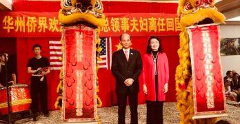 中國和台灣的緊張對立在西雅圖華埠國際區被消融