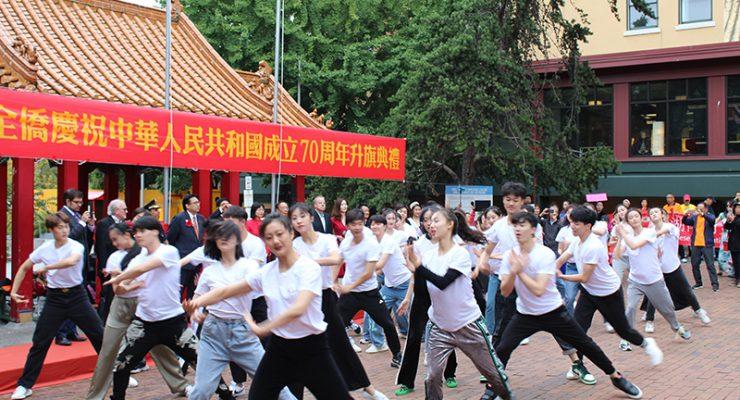 鄒永紅副總領事與本地官員僑民共慶中華人民共和國建國七十年大典